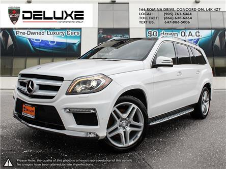 2016 Mercedes-Benz GL-Class Base (Stk: D0702) in Concord - Image 1 of 22