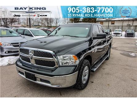 2016 RAM 1500 ST (Stk: 197464A) in Hamilton - Image 1 of 18