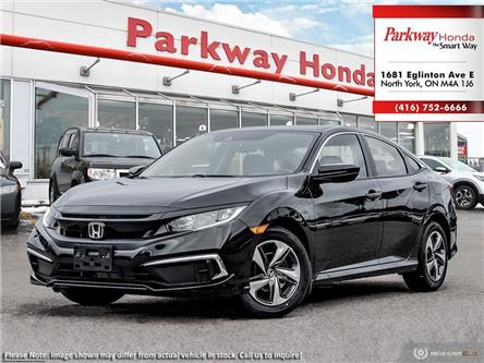 2020 Honda Civic LX (Stk: 26211) in North York - Image 1 of 22