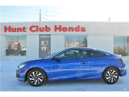 2018 Honda Civic LX (Stk: 7471A) in Gloucester - Image 1 of 19