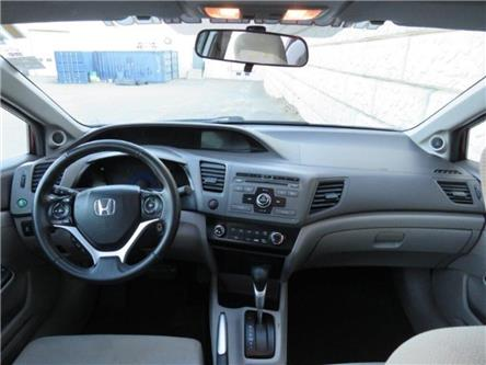 2012 Honda Civic EX (Stk: D00339A) in Fredericton - Image 2 of 21