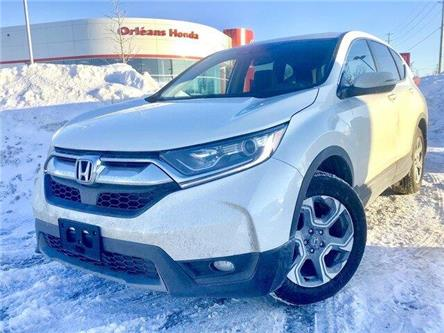 2018 Honda CR-V EX (Stk: P0972) in Orléans - Image 1 of 24
