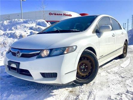 2010 Honda Civic Sport (Stk: 191251A) in Orléans - Image 1 of 23