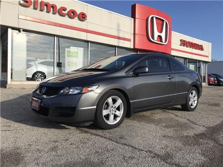 2011 Honda Civic SE (Stk: 2013A) in Simcoe - Image 1 of 15