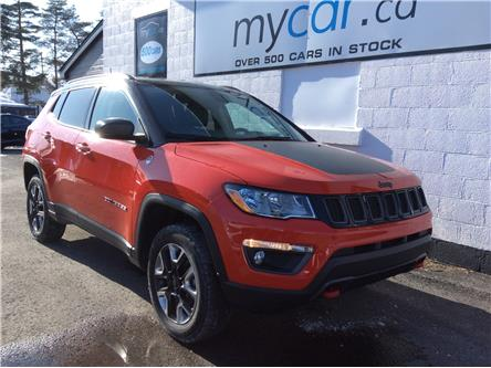 2018 Jeep Compass Trailhawk (Stk: 200203) in Kingston - Image 1 of 20