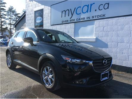 2019 Mazda CX-3 GS (Stk: 200208) in Richmond - Image 1 of 21