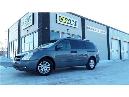 2007 Kia Sedona EX (Stk: P607) in Brandon - Image 1 of 25