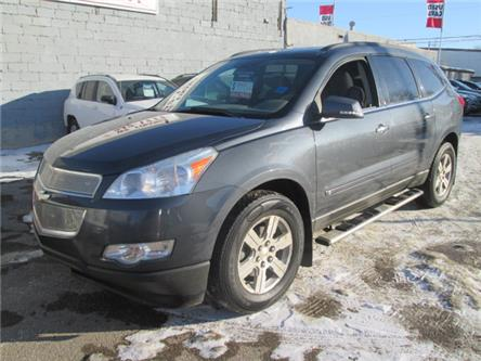 2010 Chevrolet Traverse 2LT (Stk: bp763) in Saskatoon - Image 2 of 20