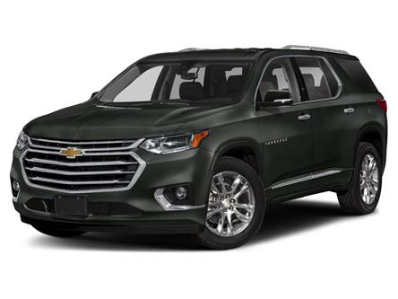 2020 Chevrolet Traverse High Country (Stk: 24963B) in Blind River - Image 1 of 9