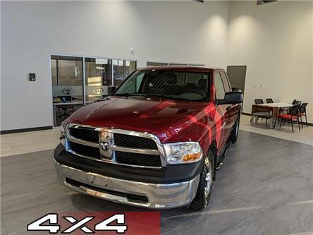 2011 RAM 1500 RED (Stk: 190642) in Brandon - Image 2 of 20