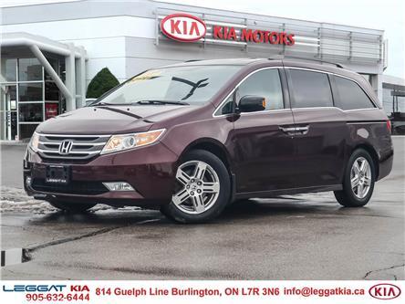 2013 Honda Odyssey Touring (Stk: 2467) in Burlington - Image 1 of 27