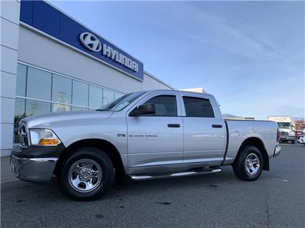 2012 RAM 1500 ST (Stk: H94-2312A) in Chilliwack - Image 1 of 10