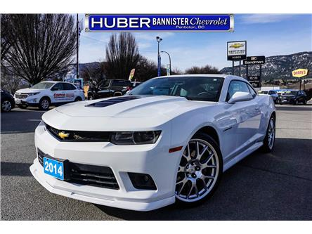 2014 Chevrolet Camaro 2SS (Stk: 9438A) in Penticton - Image 1 of 20