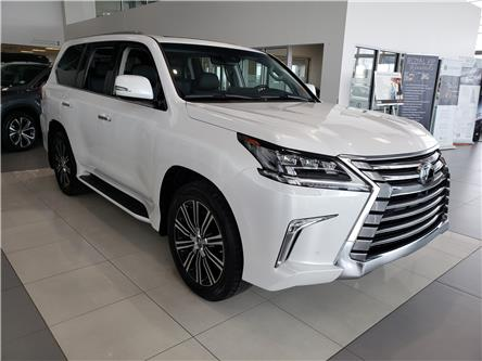 2020 Lexus LX 570 Base (Stk: L20242) in Calgary - Image 1 of 7