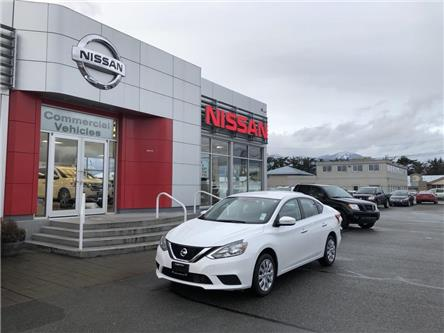 2018 Nissan Sentra  (Stk: N95-0017A) in Chilliwack - Image 1 of 15