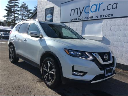 2020 Nissan Rogue SV (Stk: 200218) in Kingston - Image 1 of 20