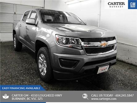 2020 Chevrolet Colorado LT (Stk: D0-17080) in Burnaby - Image 1 of 13