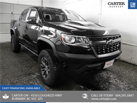 2020 Chevrolet Colorado ZR2 (Stk: D0-36380) in Burnaby - Image 1 of 13