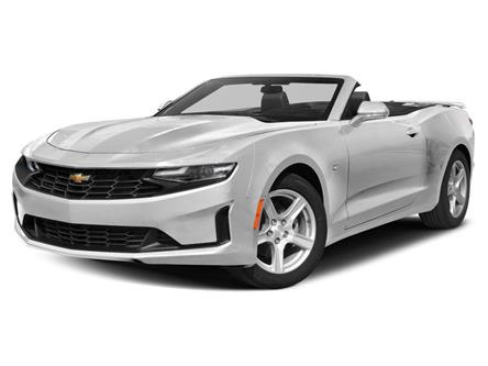 2020 Chevrolet Camaro ZL1 (Stk: 20-123) in Brockville - Image 1 of 9