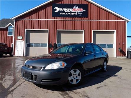 2010 Chevrolet Impala LS (Stk: 25046) in Dunnville - Image 1 of 26