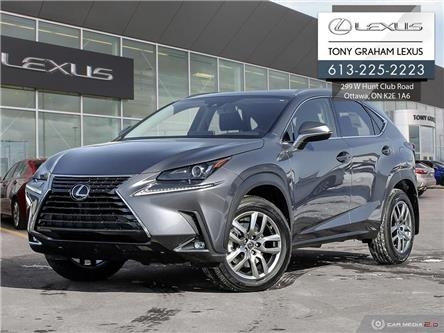 2020 Lexus NX 300 Base (Stk: P8766) in Ottawa - Image 1 of 29