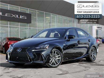 2020 Lexus IS 350 Base (Stk: P8763) in Ottawa - Image 1 of 29