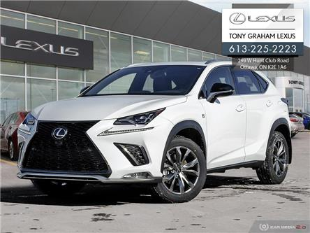 2020 Lexus NX 300 Base (Stk: P8745) in Ottawa - Image 1 of 29
