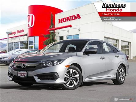2017 Honda Civic LX (Stk: 14573B) in Kamloops - Image 1 of 25