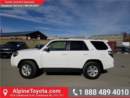 2016 Toyota 4Runner SR5 (Stk: 5398851M) in Cranbrook - Image 2 of 26