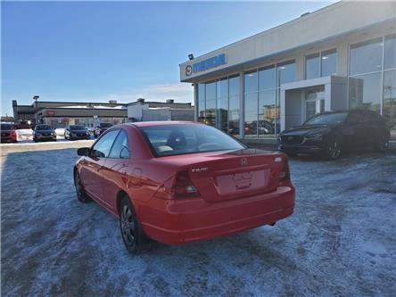 2002 Honda Civic Si (Stk: M20061A) in Saskatoon - Image 2 of 14