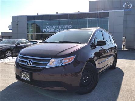 2012 Honda Odyssey EX-L (Stk: P2028A) in Toronto - Image 1 of 24