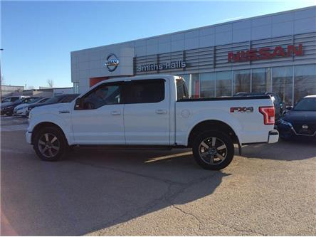2015 Ford F-150  (Stk: 19-323A) in Smiths Falls - Image 2 of 12