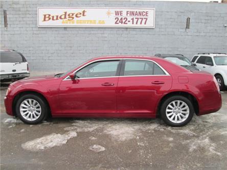 2012 Chrysler 300 Touring (Stk: bp802) in Saskatoon - Image 1 of 17