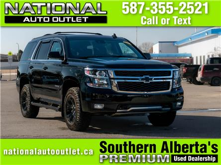 2017 Chevrolet Tahoe LT (Stk: C403280) in Lethbridge - Image 1 of 24