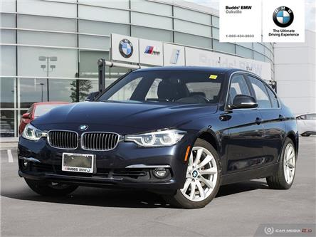 2016 BMW 328i xDrive (Stk: DB5839) in Oakville - Image 1 of 28