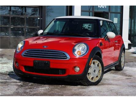 2007 MINI Cooper Base (Stk: 3996A) in Ottawa - Image 1 of 19