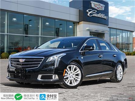 2019 Cadillac XTS Luxury (Stk: 149789) in London - Image 1 of 27