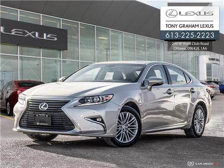 2016 Lexus ES 350 Base (Stk: Y2880) in Ottawa - Image 1 of 30