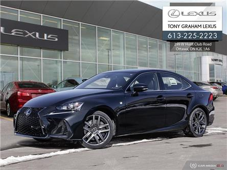 2020 Lexus IS 300 Base (Stk: P8791) in Ottawa - Image 1 of 29