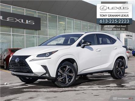 2020 Lexus NX 300 Base (Stk: P8772) in Ottawa - Image 1 of 29