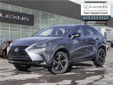 2020 Lexus NX 300 Base (Stk: P8771) in Ottawa - Image 1 of 29