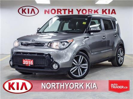 2016 Kia Soul SX Luxury (Stk: P0202) in Toronto - Image 1 of 27
