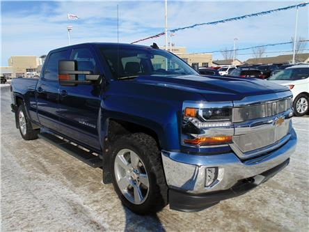 2017 Chevrolet Silverado 1500  (Stk: 182451) in Medicine Hat - Image 1 of 19
