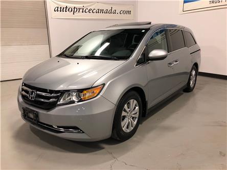 2017 Honda Odyssey EX-L (Stk: W0876) in Mississauga - Image 2 of 30
