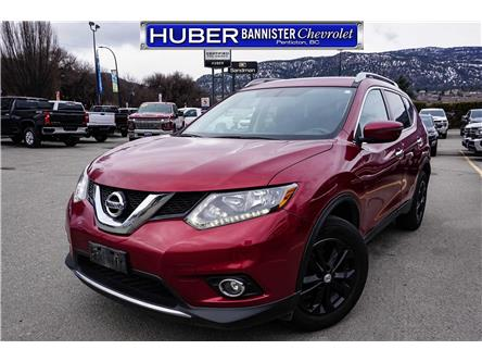 2016 Nissan Rogue  (Stk: 9442A) in Penticton - Image 1 of 18
