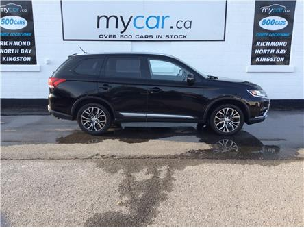 2016 Mitsubishi Outlander ES (Stk: 191851) in Richmond - Image 2 of 21