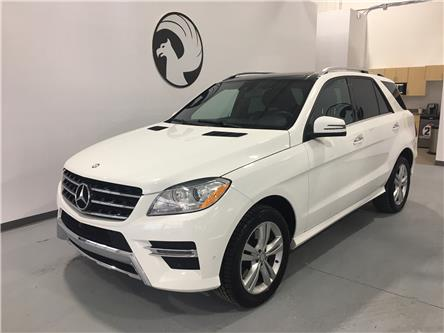 2015 Mercedes-Benz M-Class Base (Stk: 1257) in Halifax - Image 1 of 19