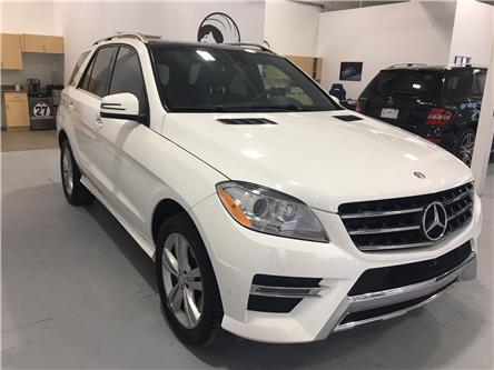 2015 Mercedes-Benz M-Class Base (Stk: 1257) in Halifax - Image 2 of 19