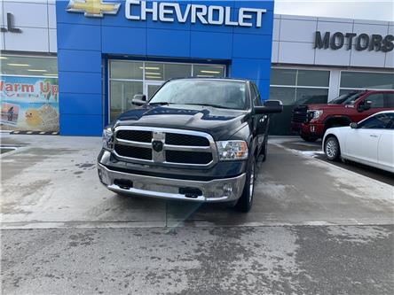 2017 RAM 1500 SLT (Stk: 214509) in Fort MacLeod - Image 1 of 13