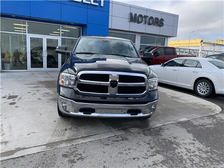 2017 RAM 1500 SLT (Stk: 214509) in Fort MacLeod - Image 2 of 13